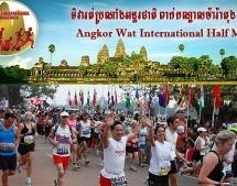 Angkor Wat : semi marathon en terre d'aventure