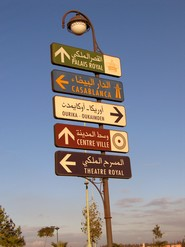 Monastir, Istambul, Pampelune, l'Atlas, Bonifacio, la Suède. Suivez la route...